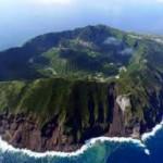 Острова Идзу