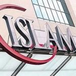 Развитие исламского туризма на Филиппинах